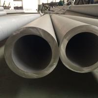 China Hollow Bar Stainless Steel Seamless Pipe wholesale