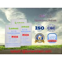 China High Purity Edible Titanium Dioxide R908 from china for coating ,plastic,rubber usage on sale