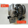 China Ford Turbo Excavator Engine Parts GTB1749VK Turbocharger 787556-0016 787556-0017 wholesale