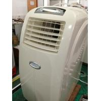 Buy cheap T3 pure white/silver portable air conditioner from wholesalers