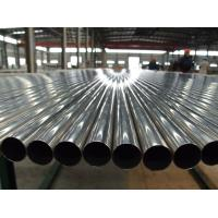 China TP304, TP304L Bright Annealed Stainless Steel Tube ASTM A213 / ASTM A269 TP310/310S wholesale
