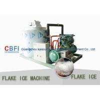 China Touch Screen Flake Ice Maker with German Bitzer Compressor / Water Cooling Condenser wholesale