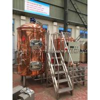 China Beer Brewing Equipment Chinese Best Beer Fermenting System on sale