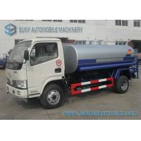 Buy cheap 2 Axles 2000 L -3000 L fire fighting Truck ,Dongfeng Water Tank Truck 82 hp 4*2 drive from wholesalers