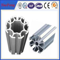 China Aluminium stand pameran trade show aluminum profiles frame for standard exhibition stand wholesale