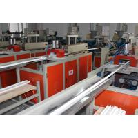 China HDPE Pipe Production Line / Hdpe Pipe Making Machine 600kgs/h FCC wholesale