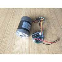 China Controller Integrated Fan Blower Motor 75 95mm Length For Automation W57 Series wholesale