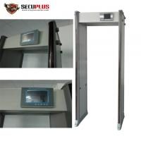 China 760mm Inner Size  Walk Through Metal Detector With LCD Screen Support Local Language wholesale