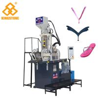 China Vertical Type 1 Station Slipper flip flop Making Machine With 7.5KW Motor / 2 Years Gurantee wholesale