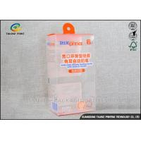 Buy cheap PET PVC Clear Plastic Boxes Recyclable Harmless Materials Logo Printed from wholesalers