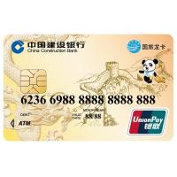 Buy cheap Debit UnionPay Card / UnionPay Dual-interface IC Card with leading OS product
