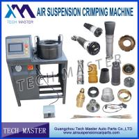 China Manual Hydraulic Hose Crimping Machine Tool , Audi Air Suspension Shock Crimping Machine wholesale