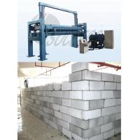 China Cement Autoclaved Aerated Concrete Production Line with 220V / 380V wholesale