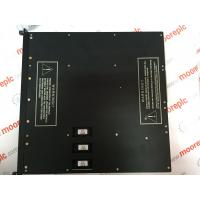 China DCS Module 3704E  TRICONEX Analog Input Module For Automobile Manufacturing wholesale