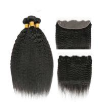 China Front Virgin Hair Extensions Real Human Hair / Kinky Straight Bundles With Lace wholesale