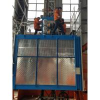 China CH150 Single Car Construction Hoist Elevator with Figured Aluminium Plate for Rental wholesale
