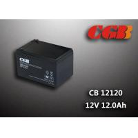 China CB12120 12AH Deep Cycle Lead Acid Battery Sealed / V0 Plastic 12v Ups Battery wholesale