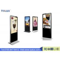 """China Indoor Touch Screen Lcd Media Player , Windows Totem 43""""  Lcd Digital Signage Solution wholesale"""