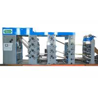 Quality Digital Servo System Automatic Paper Bag Making Machine Cement Bag Producing for sale