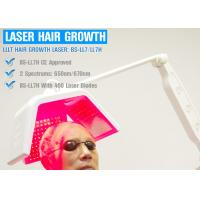 Buy cheap Comfortable Painless Diode Laser Hair Regrowth Treatment Machine Handheld product