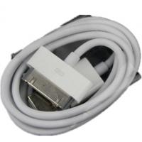 China White Round USB 2.0 AM Cable wholesale
