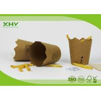 China Custom Print  250m Flower Shape Paper French Fries Cups 10oz Kraft Paper wholesale