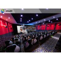 China Electric 4D Cinema System Customized Seat / Professional 3D Glasses 4d Cinema wholesale