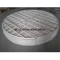 China Polypropylene Mist Eliminator Filter Round / Square For Filtering And Separating on sale