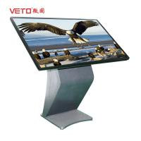 China Shopping Mall Touch Screen Kiosk  Multi Touch LCD Panel Bright Silver Aluminum Alloy wholesale