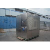 China Freezing Seafood Meat Plate Ice Machine / Commercial Ice Makers High Output wholesale