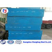 China Plastic Mold Hot Rolled Alloy Steel Plate / Flat Bar 1.2311 P20 Grades wholesale