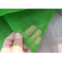 China Garden Bug Nylon Insect Screen Virgin Hdpe Material For Plant And Fruits wholesale