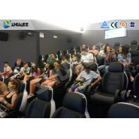 Buy cheap Amusement Park High Technology 5D Movie Theater / 5D Sinema For Indoor from wholesalers