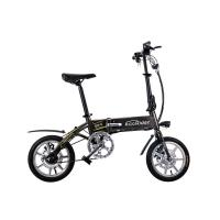 China Light 36V 7.8ah Lithium Battery 14 inch two wheel electric bicycle 14inch Foldable Electric Scooter wholesale