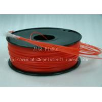 Quality HIPS 3mm / 1.75 mm 3D Printer Filament For Markerbot , RepRap , Cubify and UP 3D for sale