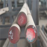 China High Speed Special Steel M2 1.3343 SKH51 Round Bar With Diameter 20-60mm wholesale