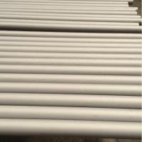 China ASTM A622 / ASME SB622 Hastelloy C Pipe , Hastelloy C22 / C4 / B Seamless Pipe wholesale