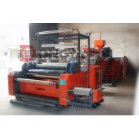 Quality 2 Layer Blown Film Extruders , Pe Extruder Machine 20 - 120kg / H for sale