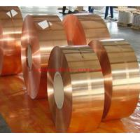 China Li - ion Battery Cathode Basic Material electrodeposited copper foil roll on sale