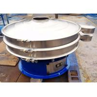 China 304 Stainless Shaker Vibrating Sieve Machine Durable Small Size For Food Industry wholesale