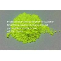Buy cheap Low Price Optical Brightener OB-1 Yellowish from wholesalers