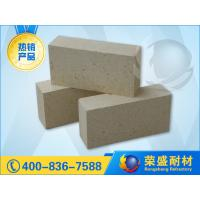 China High Aluminum Kiln Refractory Bricks Good Slag Resistance For Cement Industry on sale