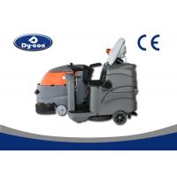 China Dycon Efficientive Washing Machine , Automatic Daily Useing Floor Scrubber Dryer Machine wholesale