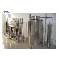 China SS304 Reverse Osmosis Water Treatment System with active carbon and quartz sand wholesale