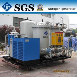 China Marine nitrogne generator/Marine nitrogen plant/Marine nitrogen generator for Oil&Gas/LNG wholesale
