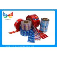 China Safe Pvc Stretch Film Wrap Around Labels For Water Bottles , 8 Colors Printing wholesale