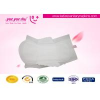 Quality Pure Cotton Surface High Grade Sanitary Napkin For Ladies Menstrual Period for sale