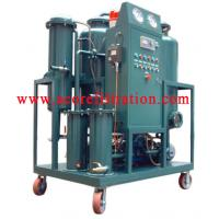 China VHF Waste Hydraulic Oil Filtration Flushing Machine on sale