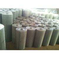 China Hot Dipped Galvanized Welded Wire Mesh 4 * 4 Wire Welded Mesh Dutch Weave wholesale