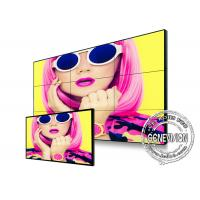 China Matrix Daisy Chain 55 inch Ultra Narrow Bezel Digital Signage HDMI Video Wall 450nits LCD Video Wall Monitor wholesale
